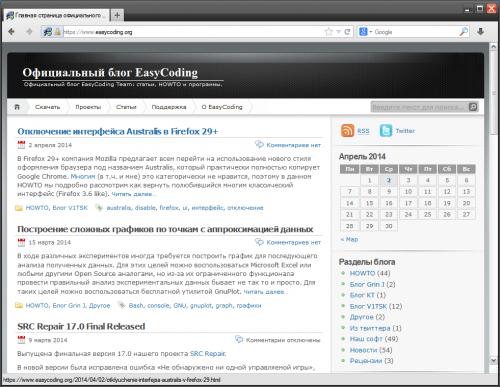 Настроенный Firefox 29.0