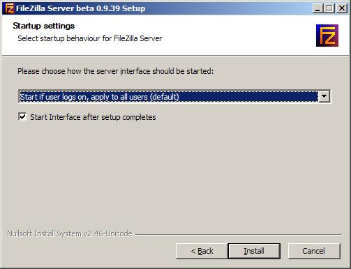 Выбор способа запуска административного интерфейса