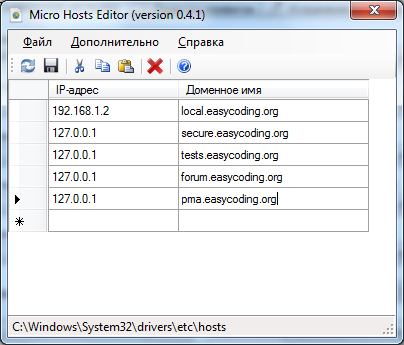 Micro Hosts Editor