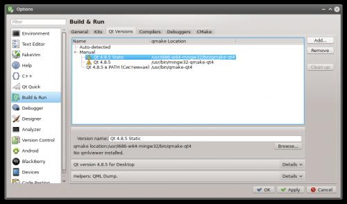 Qt Creator - Build & Run - результат добавления