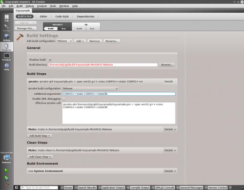 Настройка конфигураций сборки проекта в Qt Creator