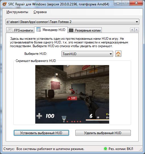 Модуль управления HUD SRC Repair